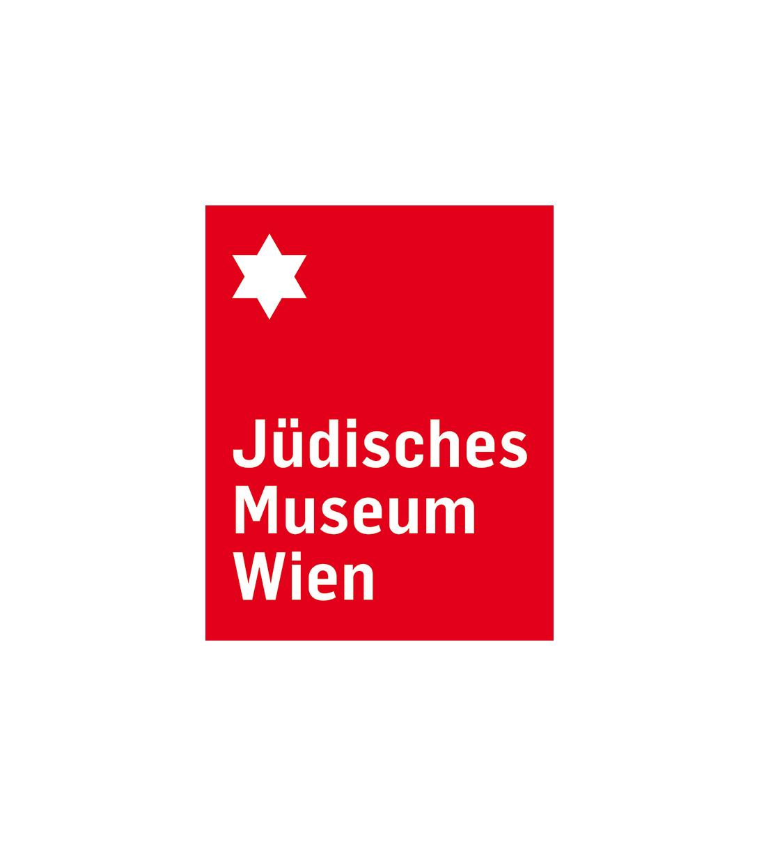 Logo Jüdisches Museum