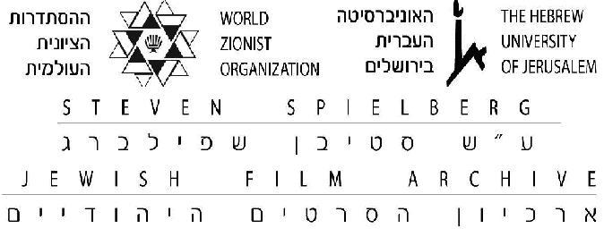Logo Spielberg Archive
