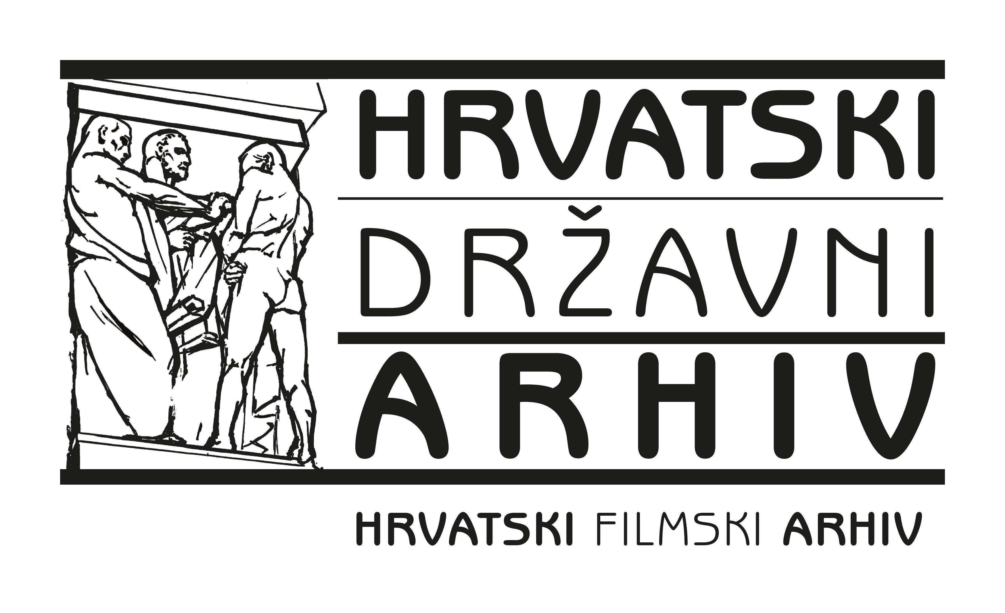Logo Hrvatski Drzavni Arhiv