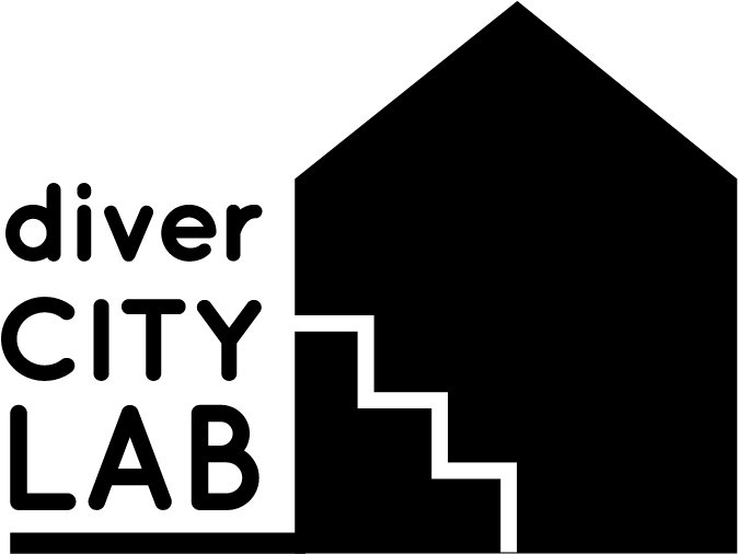 Logo DiverCITYLAB