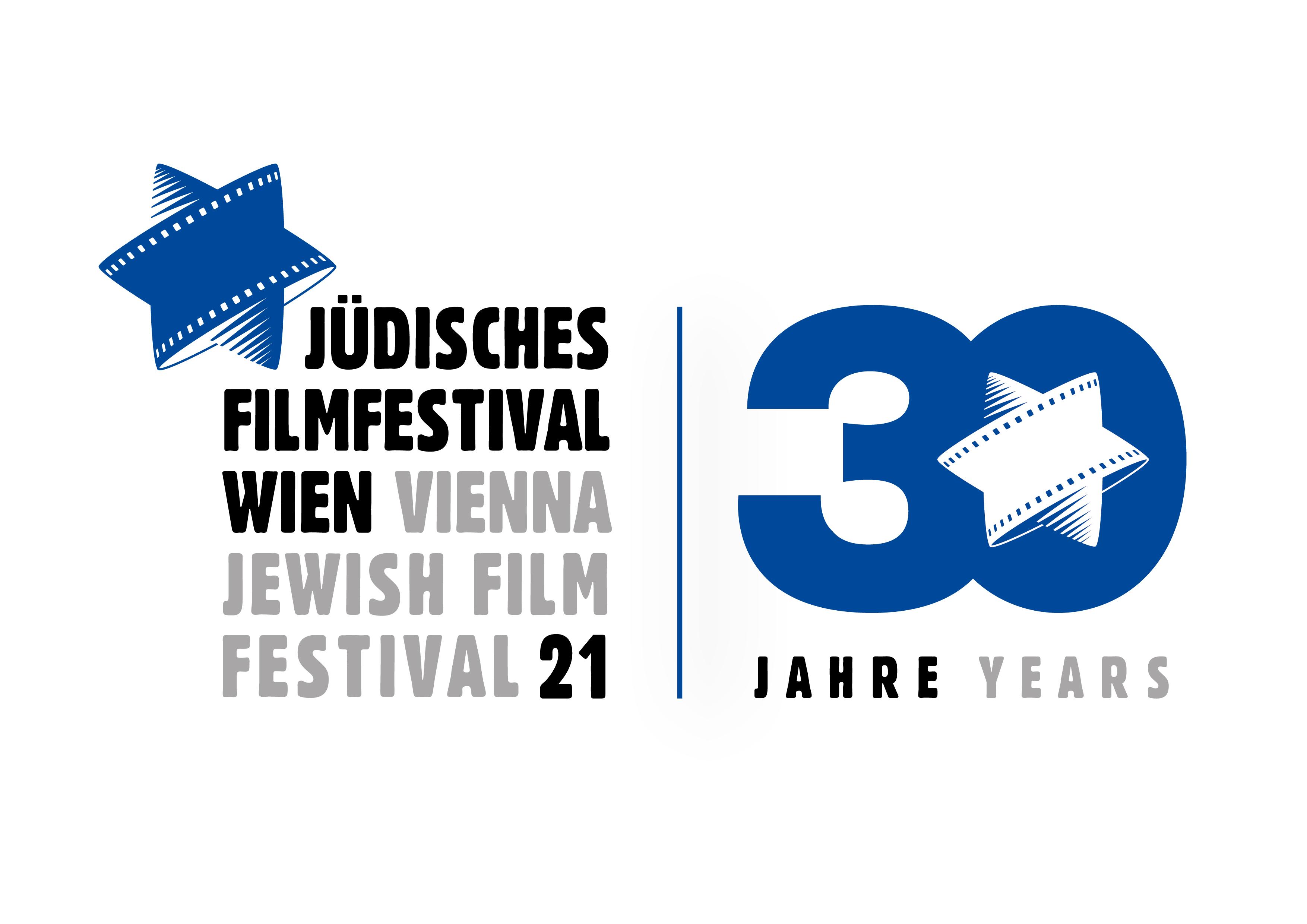 Logo Jüdisches Filmfestival